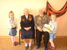 подарки ветеранам Великой Отечественной войны