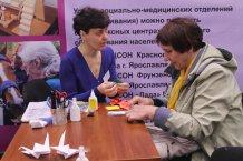 Выставка социальных услуг, г.Ярославль